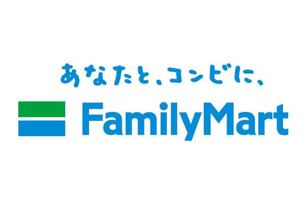 ファミリーマート氷川台店